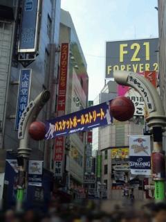 渋谷バスケットボールストリート