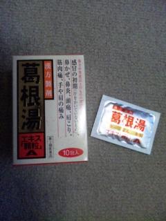 風邪&花粉症