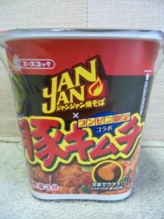 JANJAN焼そば豚キムチ
