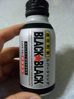 BLACK★BLACKスパークリング
