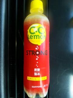 C.C.<br />  LemonSTRONG