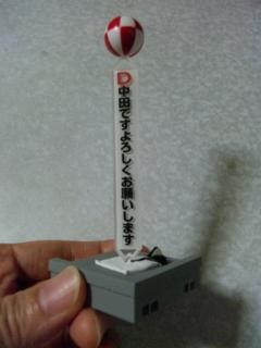 モヤモヤさまぁ〜ず2「とれ高フィギュア」