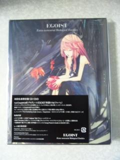EGOIST1stアルバム