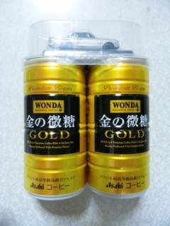 ワンダ金の微糖×GT-<br />  R