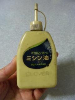 CRC556でなくミシン油