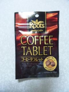 コーヒータブレット