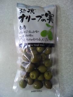 新漬オリーブの実