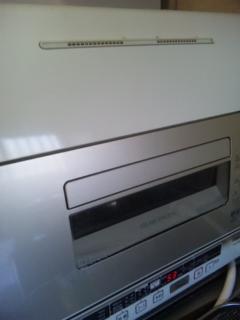 食洗機修理