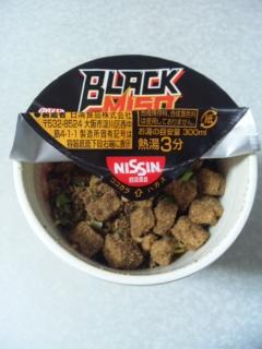 黒辛味噌ヌードル
