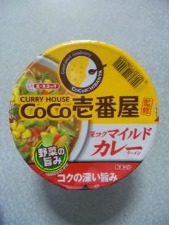 CoCo壱番屋監修「深コクマイルドカレーラーメン」
